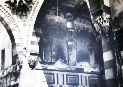 جزء من قاعة الذهب في قصر العظم بحماة قبل الترميم part of goledn hall in alazem palace hama before restoration