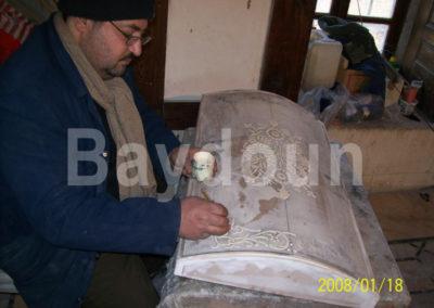 Azem Palace hamah restoration work