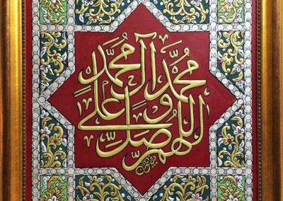 ajami handmade art painting لوحة عجمي محمد رسول الله