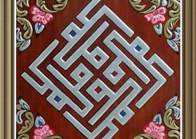 ajami handmade art painting لوحة عجمي محمد كوفي