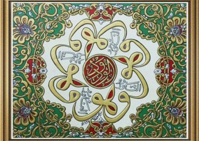 ajami handmade art painting لوحة عجمي هو الودود
