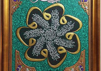ajami handmade art painting لوحة عجمي وكل في فلك يسبحون