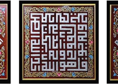 ajami handmade art painting لوحة عجمي kufi khat الخط الكوفي